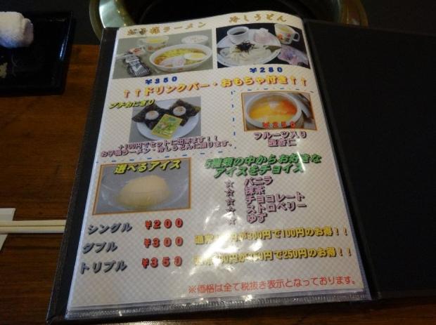 一番Club@川口 (2)