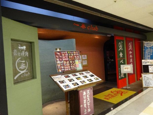 一番Club@川口 (12)