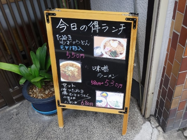 平野屋 (3)