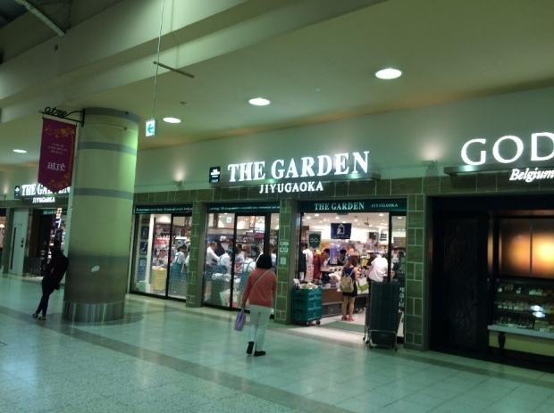 ガーデン上野