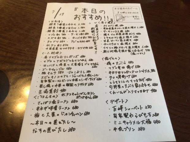 かぶと屋@名古屋 (5)