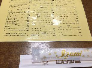 神谷バー (3)
