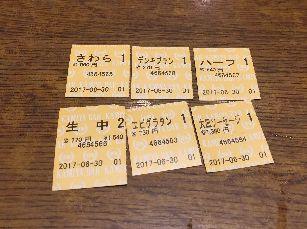 神谷バー (9)