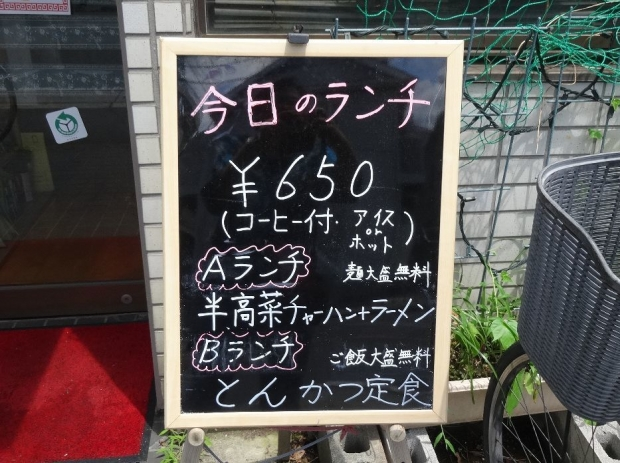 永楽 (4)