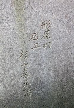 170705-2.jpg