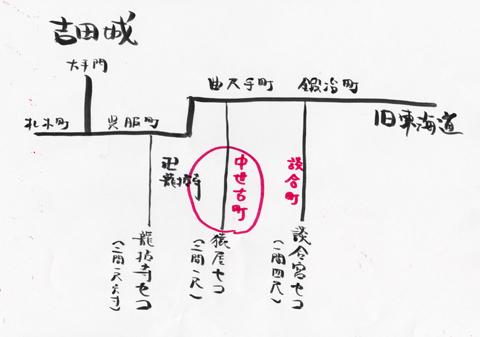 170808-4.jpg