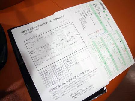 R9247688 のコピー