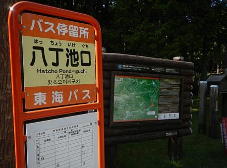 201706_AmagiJuusouro_10.jpg