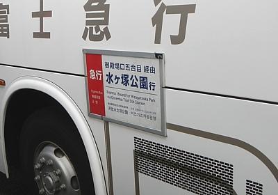 20170729_gotenbaguchi_01.jpg