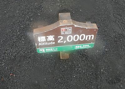 20170729_gotenbaguchi_12.jpg