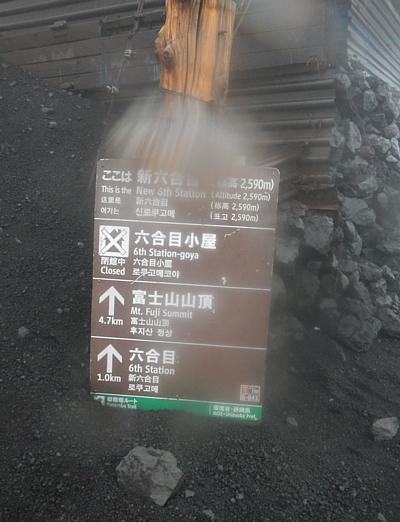 20170729_gotenbaguchi_20.jpg