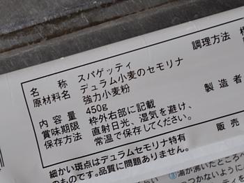 201708_SpaNapo_03.jpg