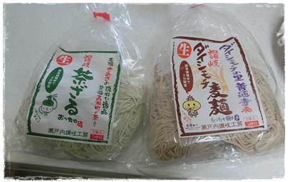 ダイシモチ麦麺と茶ざる1