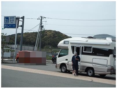 道の駅みま1