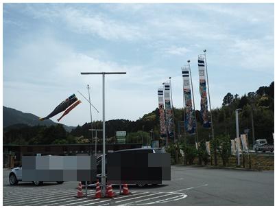 道の駅みま3
