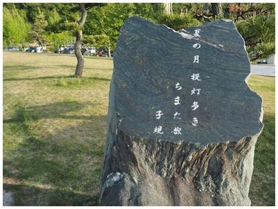 伊予灘SA(上り)4