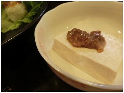 のっけご飯2