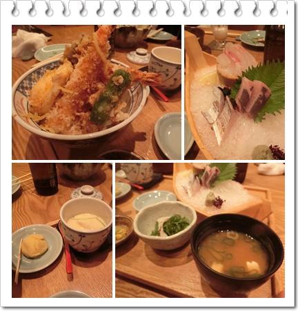 魚武7(道後天丼御膳)