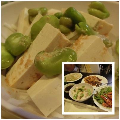 岩豆腐4(サラダ2)
