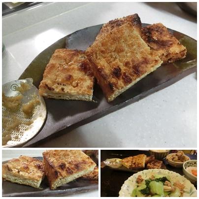 岩豆腐5(油揚げ)