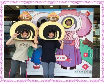 お菓子館6