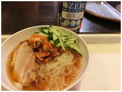 もりおか冷麺3