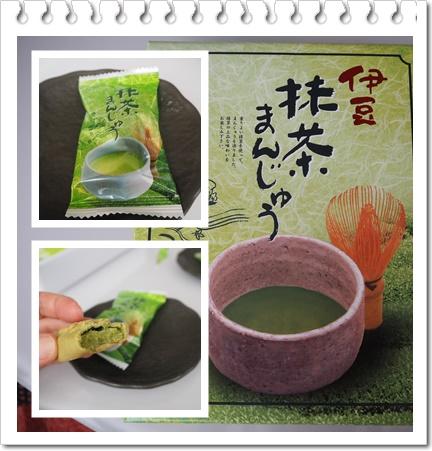 抹茶饅頭2