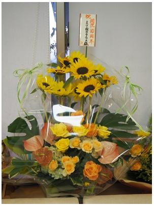 黄色い花2(福山臨床)