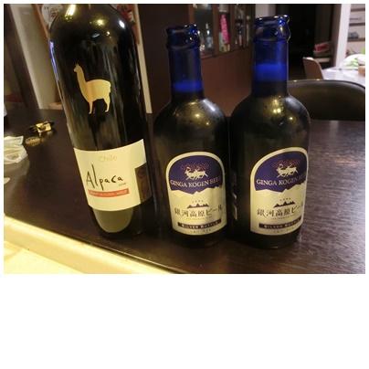 ビールとワイン1