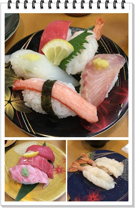 お寿司34