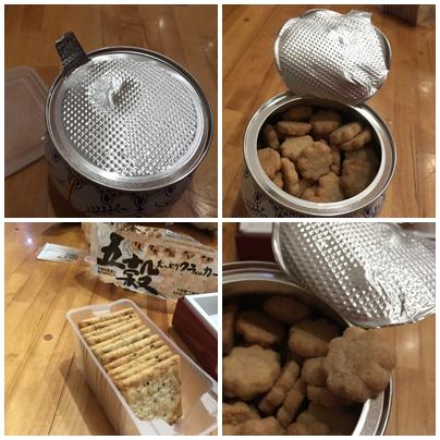 うなぎパイと北欧クッキー4