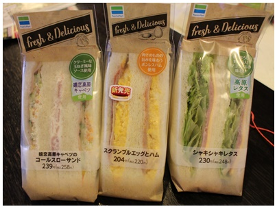 6日のサンドイッチ