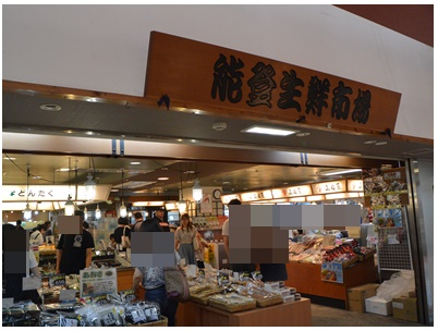 食祭市場4