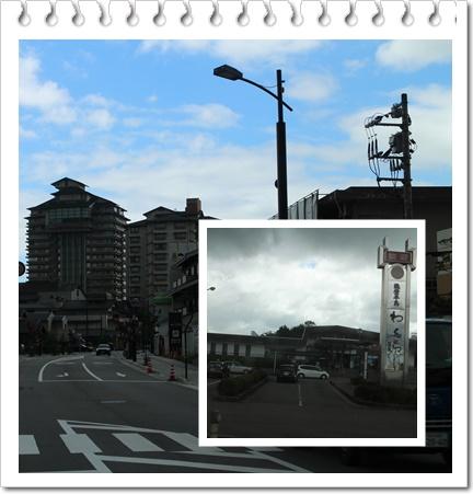 車中より(和倉駅と加賀屋)1