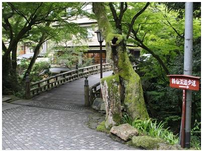 こうろぎ橋2