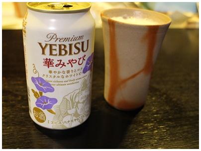 華みやび(朝顔缶)