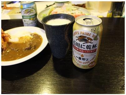 石川に乾杯1