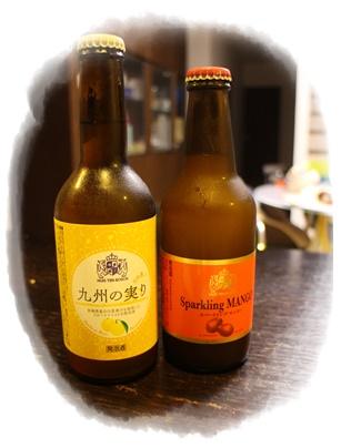 ハウステンボスビール2