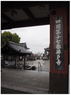 井戸寺12