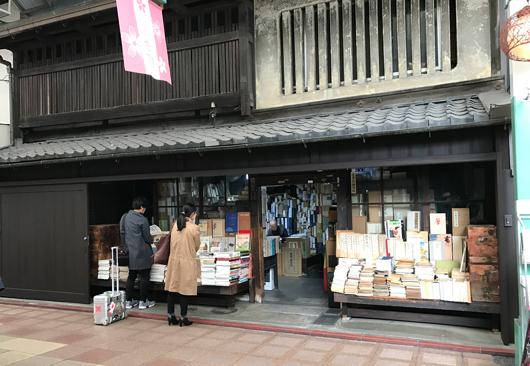 12_古書屋さん
