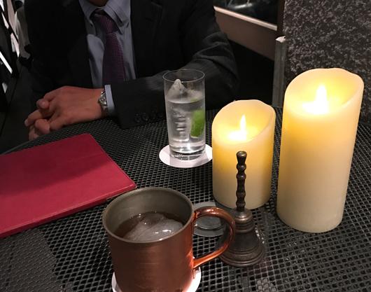 17_ Dining Bar W
