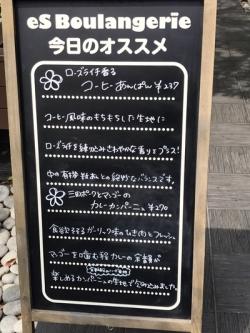 4_本日のおすすめ