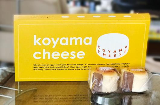 11_小山チーズ