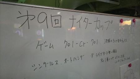 20170719 (3)