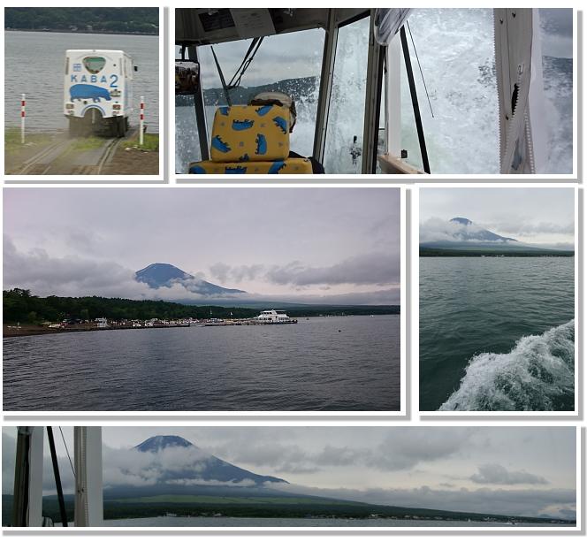 山中湖KABA2