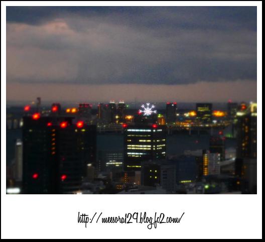 東京の結晶
