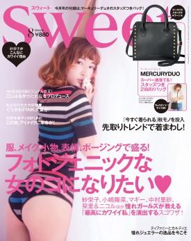 2017 8月 sweet 宝島 東京 ツボ 鍼 tokyo acupuncture
