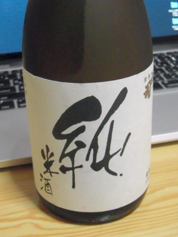 福司_特別純米酒