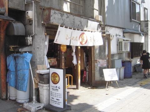 麺や空_本店
