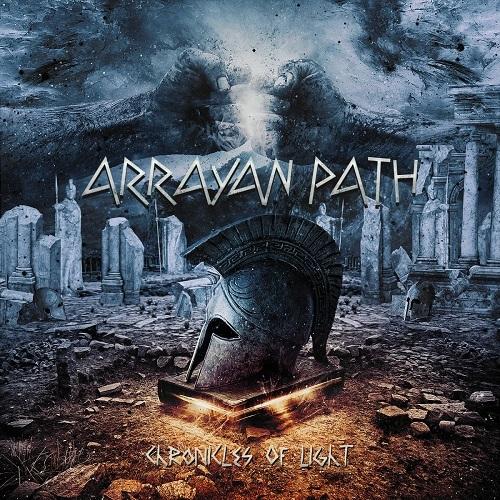 arrayan path